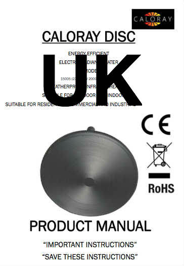 download product manual UK